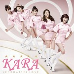 KARA - Jet Coster Love - Type A