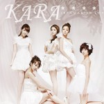 KARA - Jet Coster Love - Type B