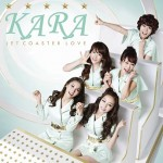 KARA - Jet Coster Love - Type C